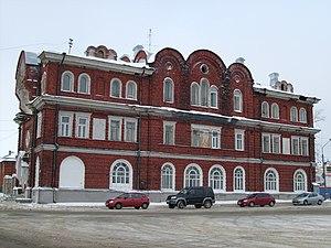 Military commissariat - Military commissariat, Arkhangelsk