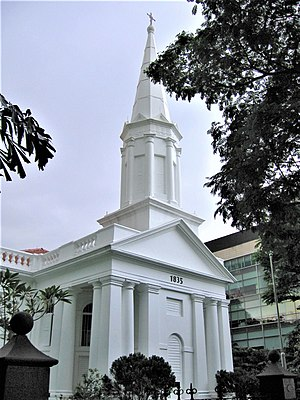 "Armenian Church, Singapore - The east front of the Church has a bowed apse with a pediment supporting a spire. The inscribed date ""1835"" commemorates the year the church's foundation was laid."