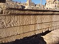 Around the roman theater amman-jordan.jpg