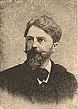 Arthur Schnitzler (1862–1931). Brockhaus and Efron Jewish Encyclopedia e16 061-0.jpg