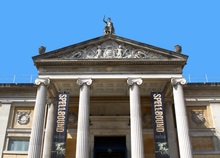 Ashmolean Museum Entrance August 2018.png