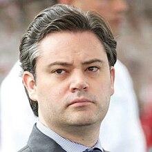 Aurelio Nuño Mayer - Wikipedia