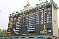 Australia v England (2nd Test, Adelaide Oval, 2013-14).jpg