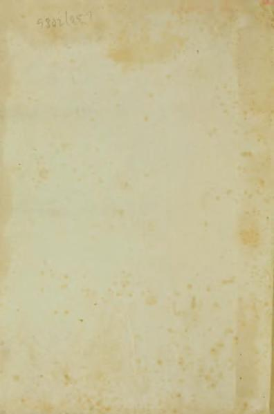 File:Australian enquiry book of household and general information.djvu