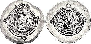 Azarmidokht Sasanian monarch