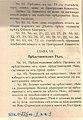 BASA-1932K-1-3-13(2).jpg