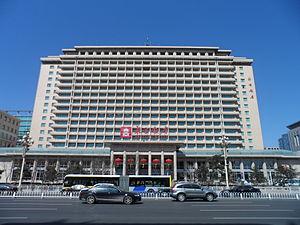 Beijing Hotel - Image: BEIJING HOTEL