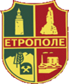 Coat of arms of Etropole