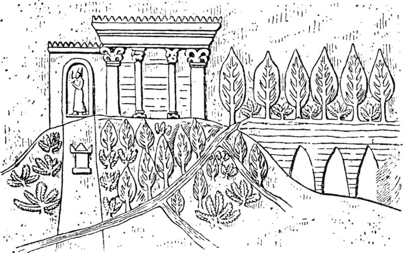 File:Babylons hængende haver.png