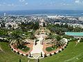 Bahai Gardens P1020959.JPG