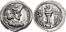 Obverse and reverse sides of a coin of Bahram IV