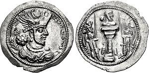 Bahram IV - Coin of Bahram IV