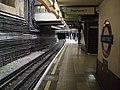 Baker Street stn Metropolitan bay platform 1 look north.JPG
