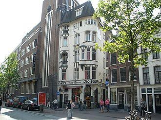 Gerrit van Arkel - Image: Bakkerij D.C Stahle Spuistraat