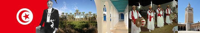 Portail Tunisie