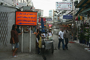 Soi Arab in Bangkok, between the Sukhumvit 3 a...