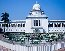 Bangladesh Supreme Court Main Building.jpg