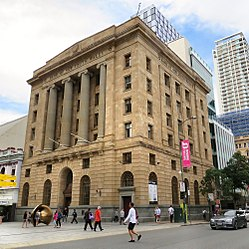 Bank of New South Wales Building, Brisbane.jpg