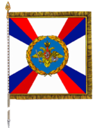 Banner of the Russian Airborne Troops