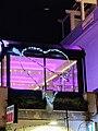 Bar a Gianicolense 3.jpg