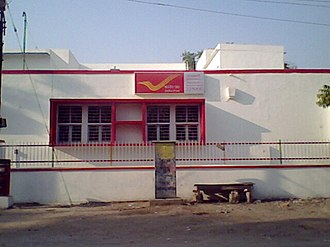 Barabanki district - Barabanki Head Post Office