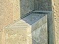 Barcelona, Sagrada família, laberint façana passió RI-51-0003813.jpg