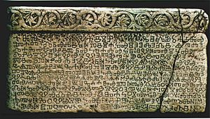 Croats - Baška tablet, which is the oldest evidence of the glagolitic script, mentions king Zvonimir.