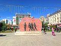Beatles Monument Ulaanbaatar, Mongolia (11529987756).jpg
