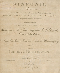 Image illustrative de l'article Symphonie nº 5 de Beethoven