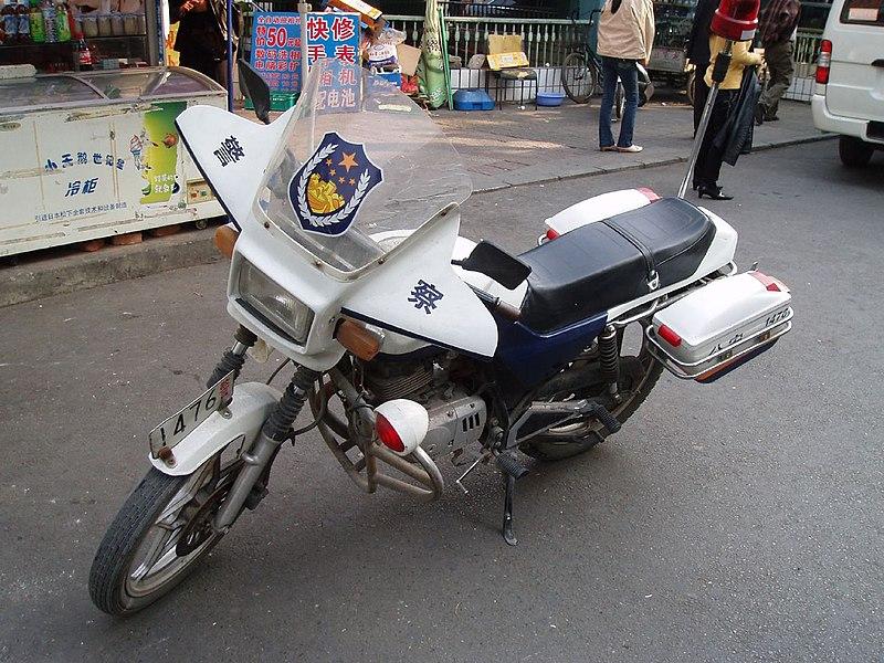 Image:Beijing Police motorcycle 1476.jpg