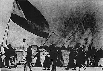 Beijing college students rallied during the May Fourth Movement, dissatisfied with Article 156 of the Treaty of Versailles for China (Shandong Problem). Beijing students protesting the Treaty of Versailles (May 4, 1919).jpg