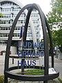 Berlin - Ludwig-Erhard-Haus - geo.hlipp.de - 41219.jpg