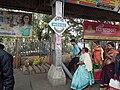 Bhadreswar rly station IMG 20200209 114914.jpg