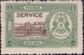 Bhopal State Postage Service - Half anna - 1936 - Moti Mahal.png