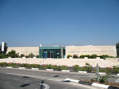 איך מגיעים באמצעות תחבורה ציבורית  למוזיאון ארצות המקרא? - מידע על המקום