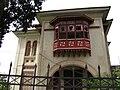 Big old house behind metal fence, on El.Venizelou street, Souradha, Mytilini (12-04-2008).jpg