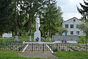Bilashiv Kovelskyi Volynska-monument to the countrymans-general view.jpg