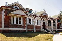 Bishop's House, Toowoomba, 1996.jpg