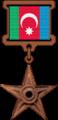 BoNM Azerbaijan.png