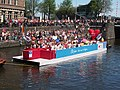 Boat 8 Rode Kruis, Canal Parade Amsterdam 2017 foto 1.JPG