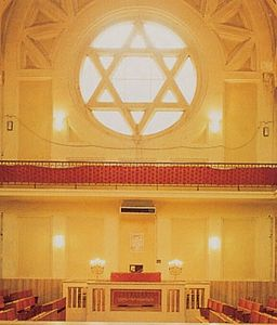 Sinagoga Di Bologna Wikipedia