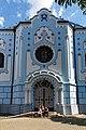 Bratislava. Modrý kostolík. 2019-06-01 15-40-45.jpg