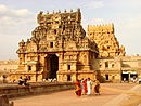 Brihadishwara Temple at Sunset - Thanjavur - India 02.JPG