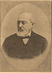 Brockhaus and Efron Encyclopedic Dictionary B82 13-3.jpg