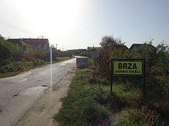 Brza, Leskovac, a01