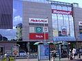 Budapest, Mammut Mall 2.JPG