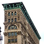 Building Broadway and Broome St (4692088088).jpg