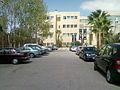 Bulding C - Amman Ahliyya University - panoramio - MoHaDo.jpg