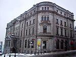 Bureau de poste Haute-Ville Quebec 01.JPG
