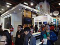 Butterfly Digital Entertainment booth, Taipei Game Show 20170123.jpg